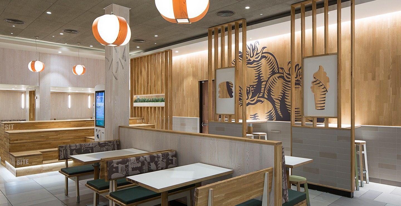 UXUS_McDonalds